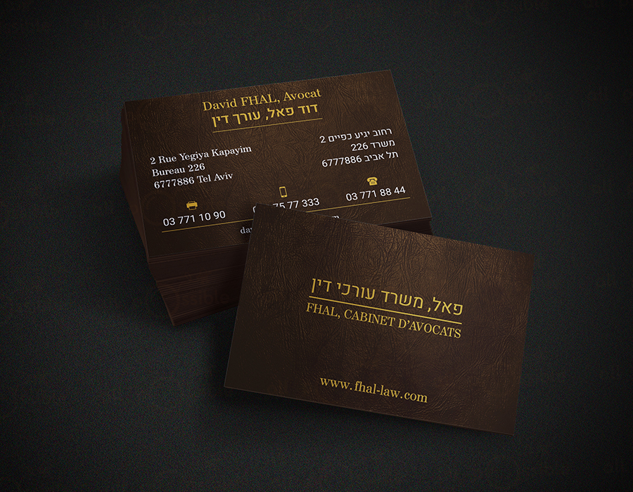 businesscard all is possible agency